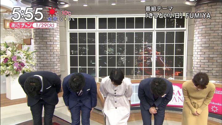 2019年01月29日山本里菜の画像13枚目
