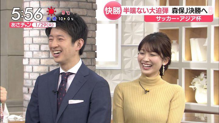 2019年01月29日山本里菜の画像15枚目