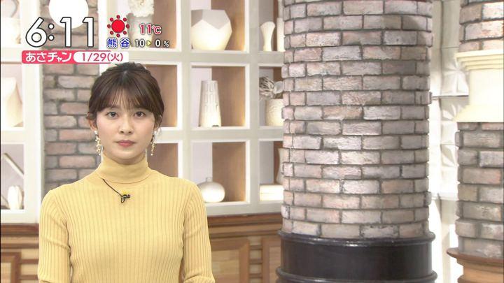 2019年01月29日山本里菜の画像18枚目