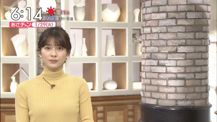 2019年01月29日山本里菜の画像19枚目