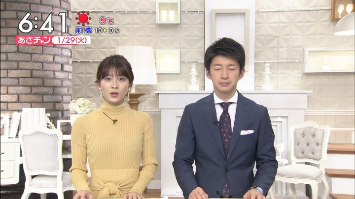 2019年01月29日山本里菜の画像21枚目