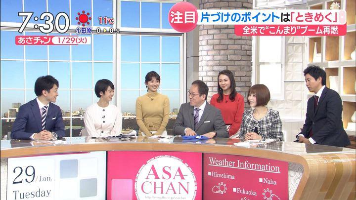 2019年01月29日山本里菜の画像22枚目