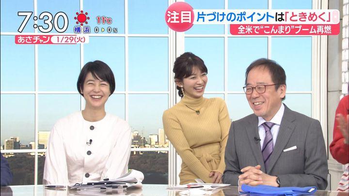 2019年01月29日山本里菜の画像23枚目