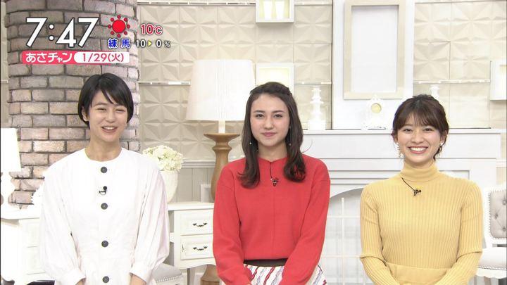 2019年01月29日山本里菜の画像26枚目