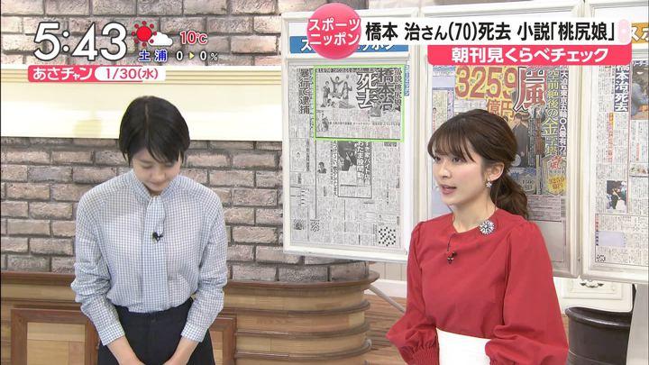 2019年01月30日山本里菜の画像03枚目