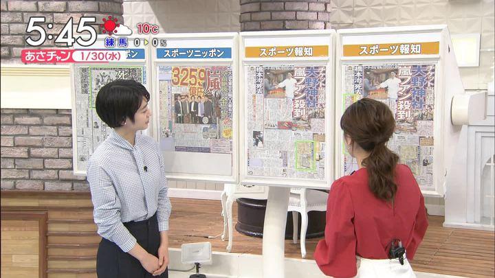2019年01月30日山本里菜の画像08枚目