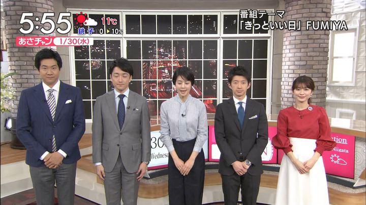 2019年01月30日山本里菜の画像11枚目