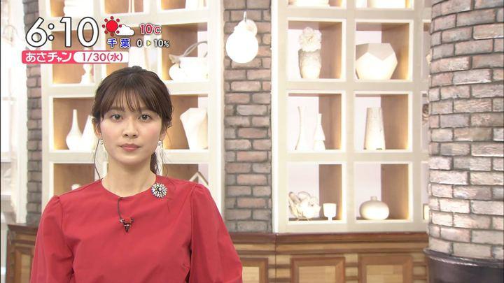 2019年01月30日山本里菜の画像13枚目