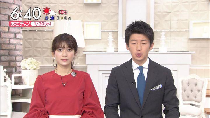 2019年01月30日山本里菜の画像15枚目