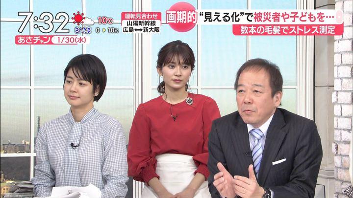 2019年01月30日山本里菜の画像17枚目
