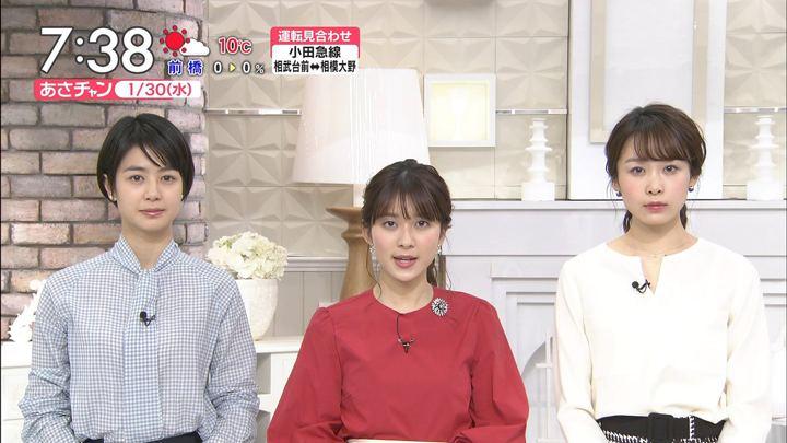 2019年01月30日山本里菜の画像18枚目