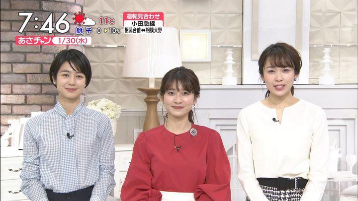 2019年01月30日山本里菜の画像19枚目