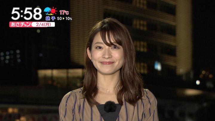 2019年02月04日山本里菜の画像05枚目