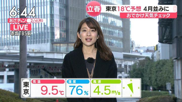 2019年02月04日山本里菜の画像09枚目