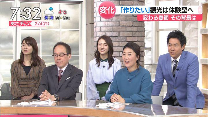 2019年02月04日山本里菜の画像12枚目