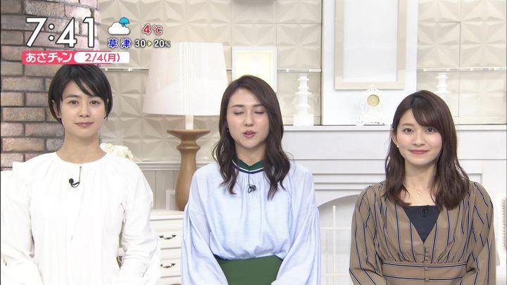 2019年02月04日山本里菜の画像13枚目