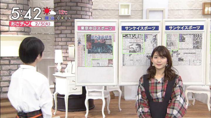 2019年02月05日山本里菜の画像02枚目
