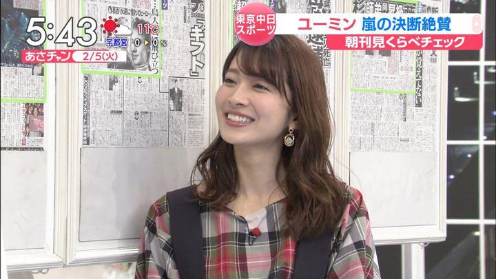 山本里菜 あさチャン! (2019年02月05日放送 17枚)