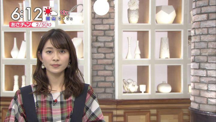2019年02月05日山本里菜の画像11枚目
