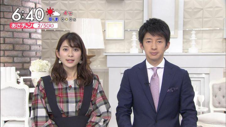 2019年02月05日山本里菜の画像13枚目