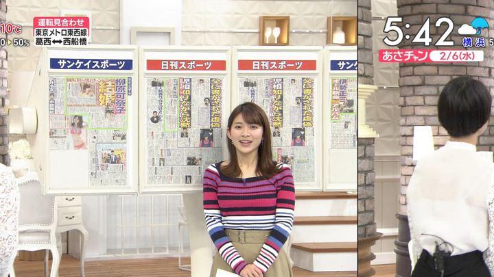 2019年02月06日山本里菜の画像02枚目