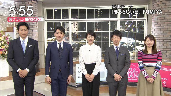 2019年02月06日山本里菜の画像09枚目
