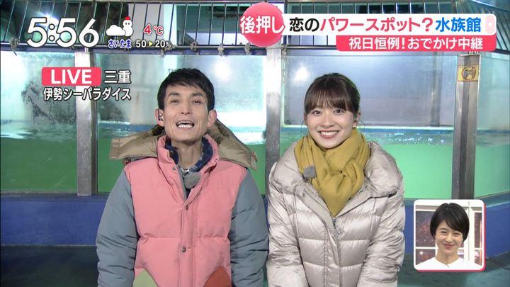 2019年02月11日山本里菜の画像04枚目