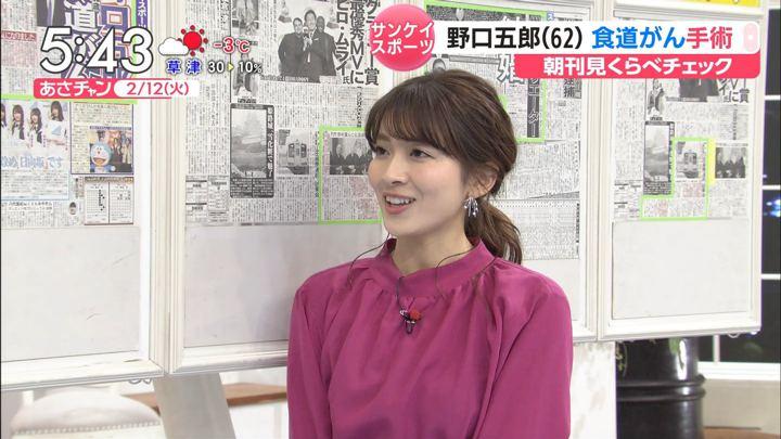 山本里菜 あさチャン! (2019年02月11日,12日放送 23枚)