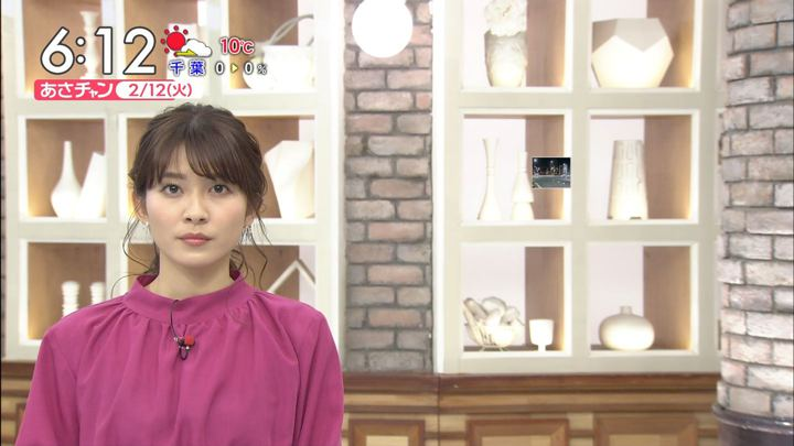 2019年02月12日山本里菜の画像11枚目