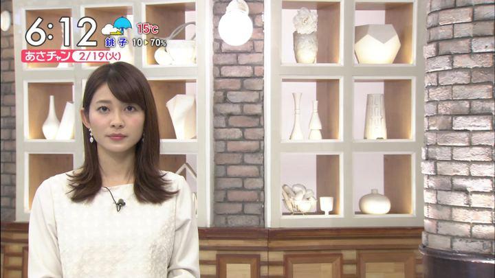 山本里菜 あさチャン! (2019年02月19日放送 15枚)
