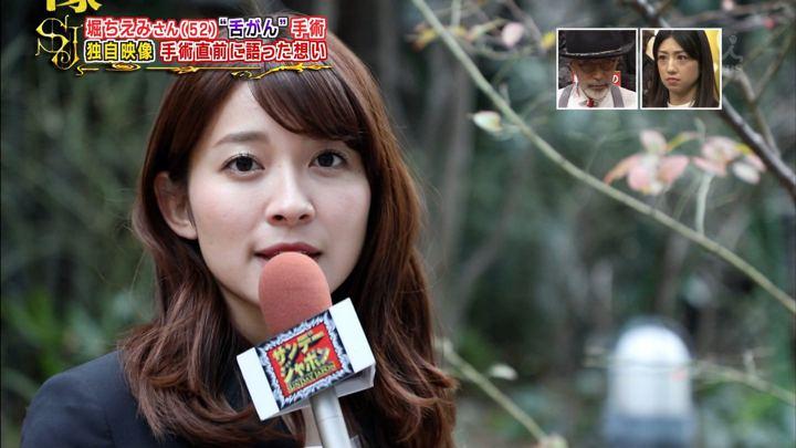 2019年02月24日山本里菜の画像05枚目