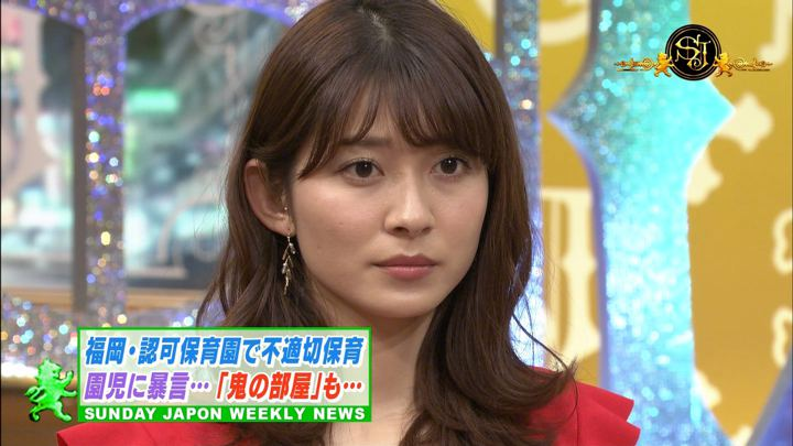 2019年02月24日山本里菜の画像18枚目