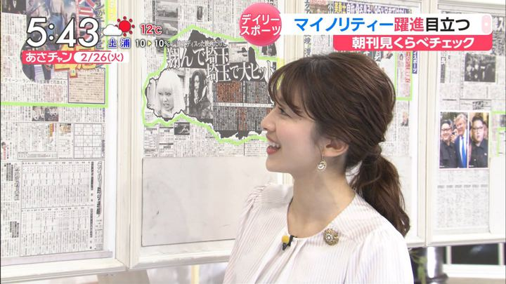 2019年02月26日山本里菜の画像04枚目