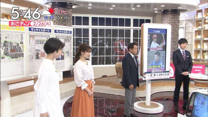 2019年02月26日山本里菜の画像10枚目