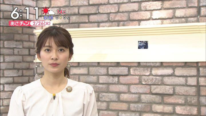 2019年02月26日山本里菜の画像13枚目