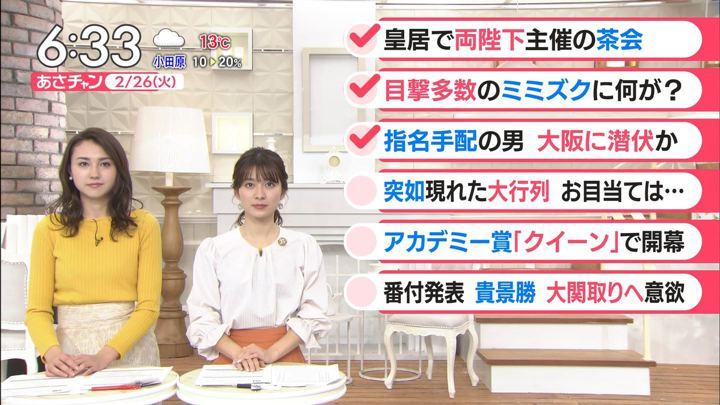 2019年02月26日山本里菜の画像15枚目