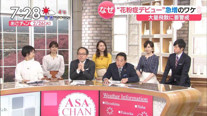 2019年02月26日山本里菜の画像17枚目