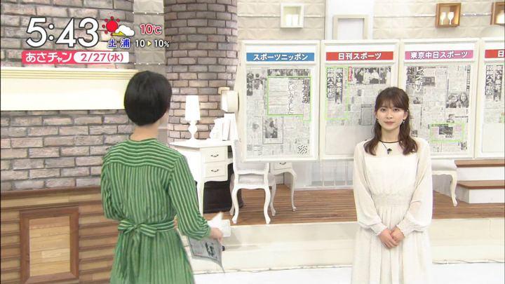 2019年02月27日山本里菜の画像02枚目
