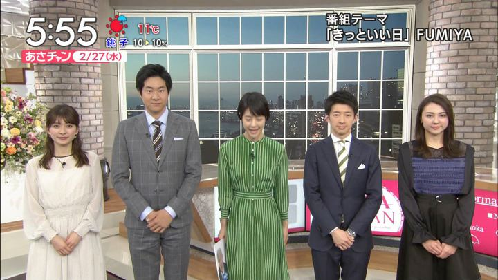 2019年02月27日山本里菜の画像08枚目