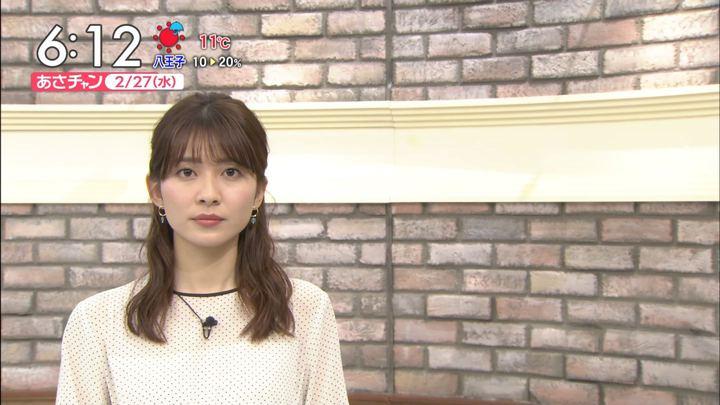 2019年02月27日山本里菜の画像11枚目