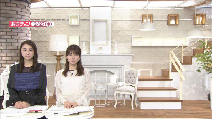 2019年02月27日山本里菜の画像12枚目