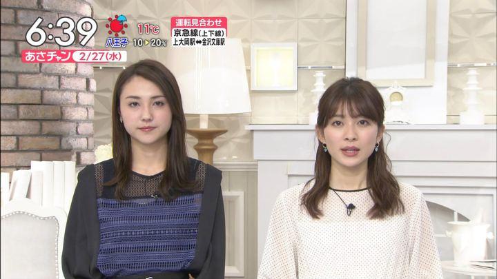 2019年02月27日山本里菜の画像13枚目