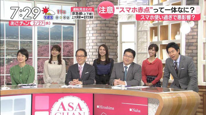 2019年02月27日山本里菜の画像14枚目