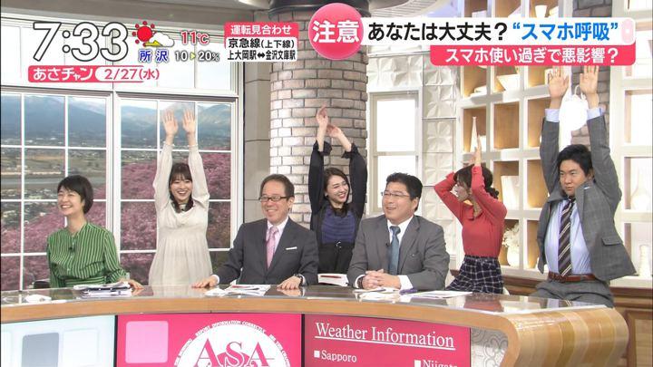 2019年02月27日山本里菜の画像16枚目