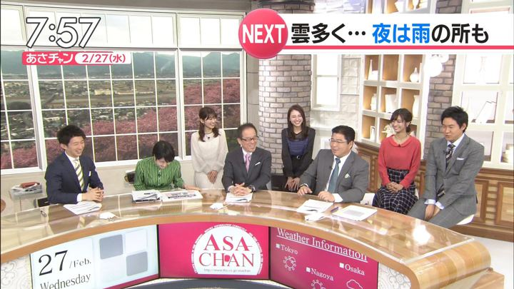 2019年02月27日山本里菜の画像19枚目