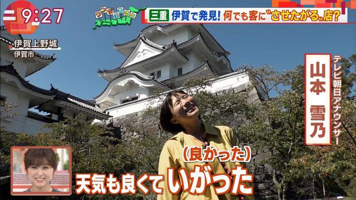 2018年11月02日山本雪乃の画像05枚目