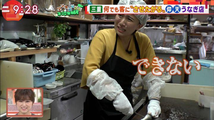 2018年11月02日山本雪乃の画像11枚目