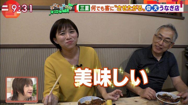 2018年11月02日山本雪乃の画像16枚目