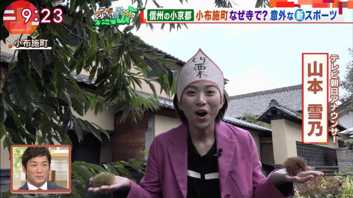 山本雪乃 羽鳥慎一モーニングショー (2018年11月16日放送 10枚)