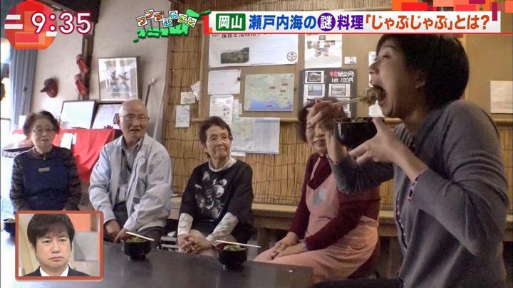 2018年11月30日山本雪乃の画像04枚目